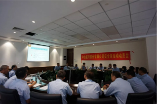 The mobilization meeting of safety production month of Shengxing Co., Ltd. was held smoothly