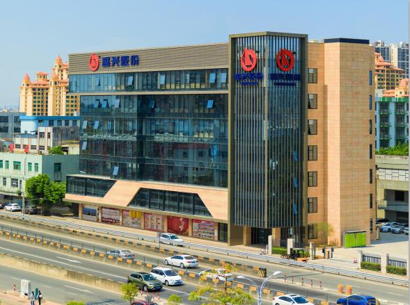 2017盛兴新办公楼(中山市东升镇坦背东二马路128号)启用